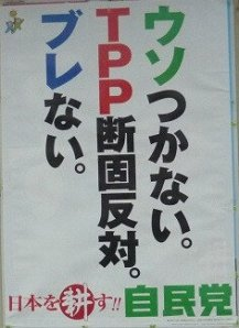 jimin_kouyaku