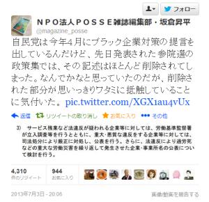 Jimin_Watami